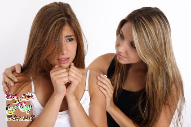 صورة كيف يمكن ان ارجع عذراء , اسئلة لدى الفتيات