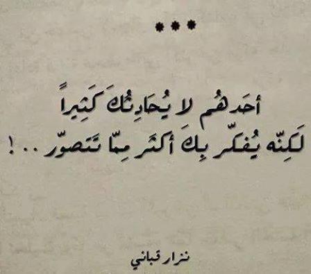 صورة كلام قصير وجميل عن الحب , بوست حب مفيش اروع من كده