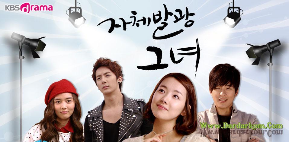 صورة افضل المسلسلات الكورية الرومانسية , اجمل مسلسل كوري قصته رومانسية