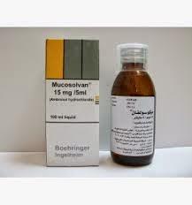 صورة دواء ميكوسولفان , عالجي ابنك من الحرارة