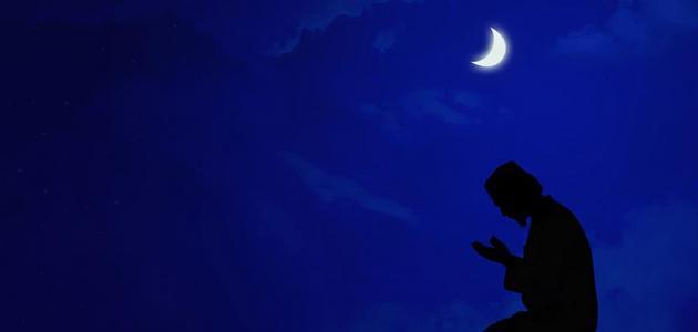 طريقة قيام الليل