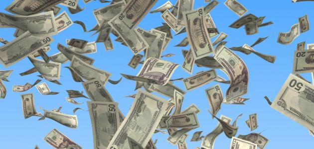صورة ما تفسير رؤية المال في المنام
