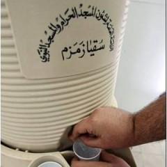 صورة دعاء شرب زمزم , لا تشرب هذا الماء قبل الدعاء بما تريد