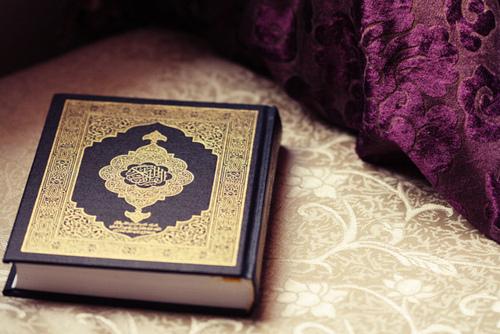 صور تفسير كتاب القران في المنام