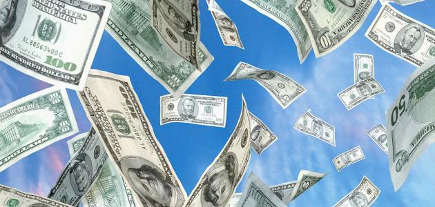 صورة النقود في المنام لابن سيرين
