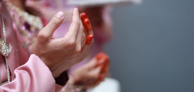 دعاء الاستخاره للزواج
