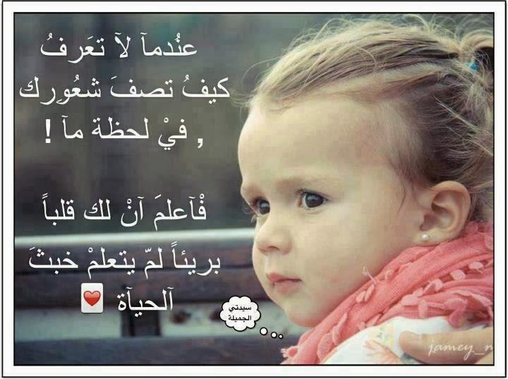 صورة صور حكم عن الحزن , بوست عن حزن قلبي