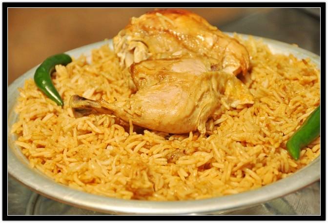 صورة المضغوط بالدجاج , اكله سعودية بالفراخ لذيذة