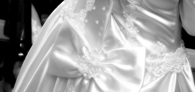 صور تفسير الاحلام ثوب الزفاف