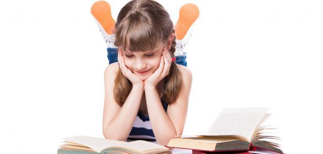 مقال تعبير عن القراءة