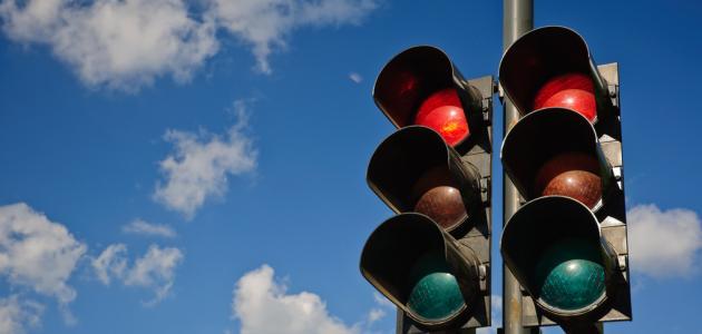 اهمية اشارات المرور