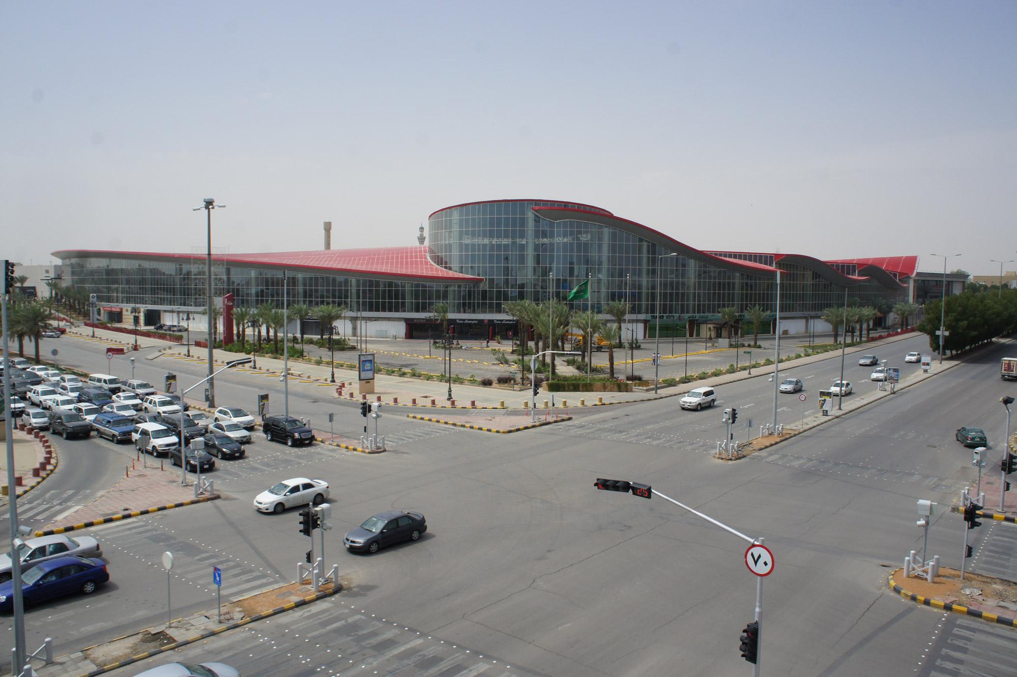 صورة اين يقع حي الاندلس بالرياض , اين يكون حي الاندلس في مدينة الرياض