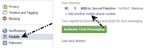 صورة حذف رقم الهاتف من الفيس بوك نهائيا , طرق حديثة في الفيس لازالة الرقم