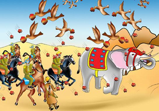 صورة قصة ابرهة وهدم الكعبة , حكاية اصحاب الفيل للكبار و الصغار بطريقة مشوقة