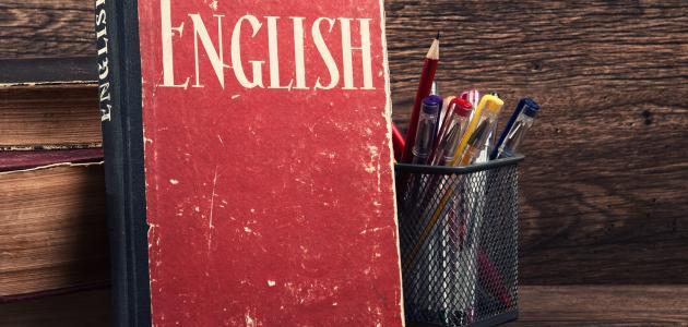 صورة اشهر 3000 كلمة انجليزية مترجمة , قاموس متنقل في هاتفك