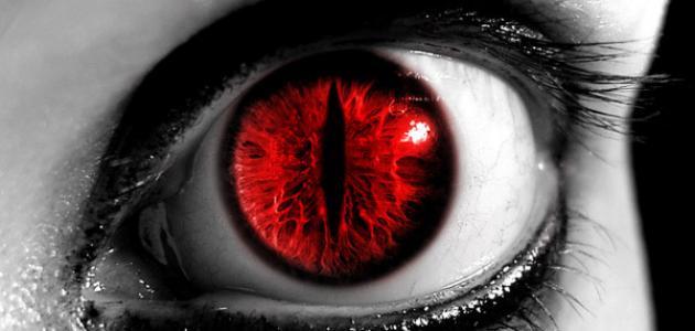 صور اعراض العين التابعة , اعراض تعرف منها انك مصاب بالحسد
