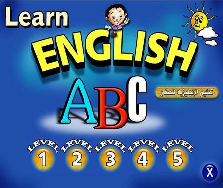 صورة لعبة تعلم الحروف الانجليزية للاطفال , اونلاين تحميل العاب لتنمية ذكاء طفلك في اللغة الانجليزية