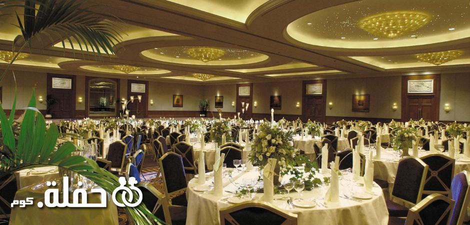 صور قاعات فندق المريديان جدة , اهم الفنادق في جدة