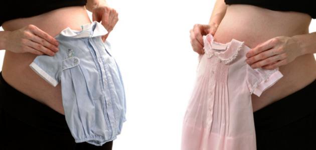 صورة كيف تكون بطن الحامل بولد , اشياء تصيبك بالذهول