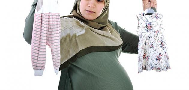 الفرق بين حمل الولد و البنت