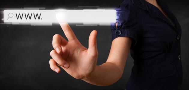 صورة خاتمة بحث عن الكمبيوتر , كتابة نهاية لموضوع بحثي على اللاب توب
