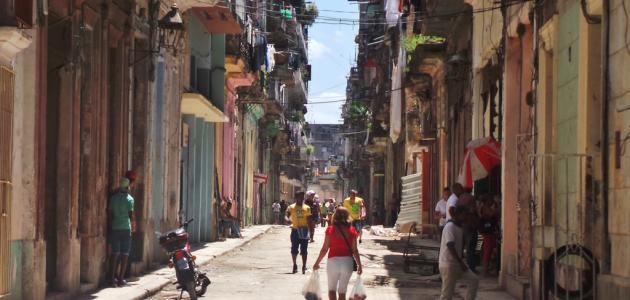 صورة اين تقع كوبا , اكبر جزر العالم العربي