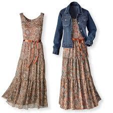 بالصور تفسير حلم الملابس ملابس21