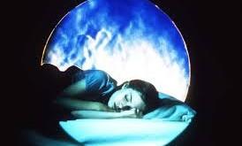 صورة تفسير حلم النوم