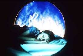 بالصور تفسير حلم النوم download 1725