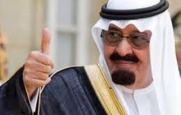 صور تفسير حلم الملك عبدالله