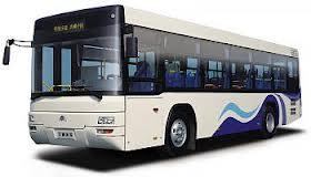صور تفسير حلم ركوب الباص , رؤيا صعود الحافلة في المنام
