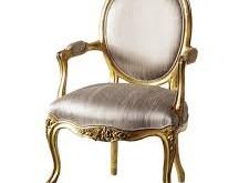 صورة تفسير حلم الكرسي