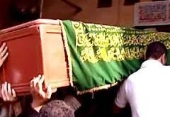 صورة تفسير حلم الجنازة