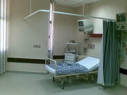 صورة تفسير حلم المستشفى