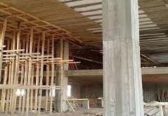صورة تفسير حلم البناء