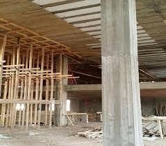 بالصور تفسير حلم البناء download 937