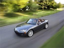 صورة تفسير حلم السيارة