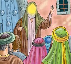 صورة تفسير حلم رؤية الرسول