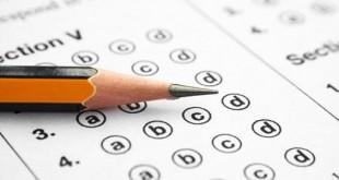 صورة ادعية الامتحان , دعاء يحميك من الحسد