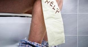 صورة طريقة علاج البواسير , عالج نفسك بنفسك باسرع وقت