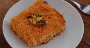صورة كنافة بالجبنة والقشطة , حلويات شرقية جامده جدا