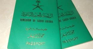 صورة رسوم تجديد اقامة زوجة مواطن , نموذج تكاليف تجديد زيارة الزوجة بالسعودية