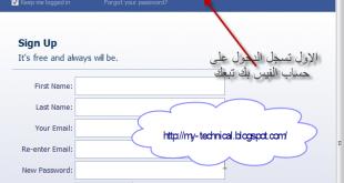 صورة شرح بسيط ومسهل لعمل الايميل , كيفية عمل ايميل على الفيس بوك 2020