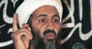 صورة رؤيا اسامة بن لادن , اسامة الي حير البنادمين