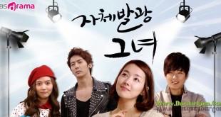 افضل المسلسلات الكورية الرومانسية , اجمل مسلسل كوري قصته رومانسية