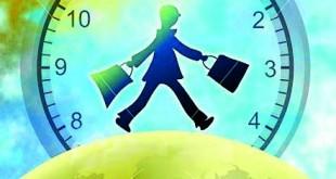 صورة من يعرف قيمة الوقت يعرف قيمة كل شئ , تعريف الوقت