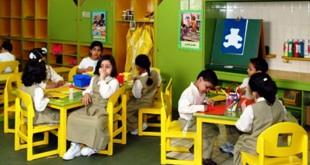 صورة مدارس رياض الاطفال الحكومية بالرياض , تعرفي علي اهم المدارس