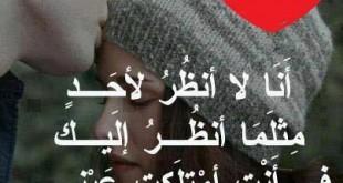 صور اشعار حزينه عن الحب , كلام عن حزن كل قلب بعد جرح عميق