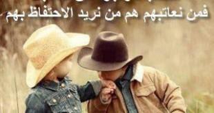 صورة رسالة عتاب الى صديق قصيره , العتاب على قدر محبة الشخص فاهديه جملة لعلك تصلح الامر