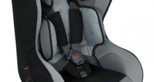 صورة كرسي السيارة للاطفال , عشان تتفادي الحوادث لاطفالك وانتي خارجة مع زوجك استعملي الكرسي الوهمي دا